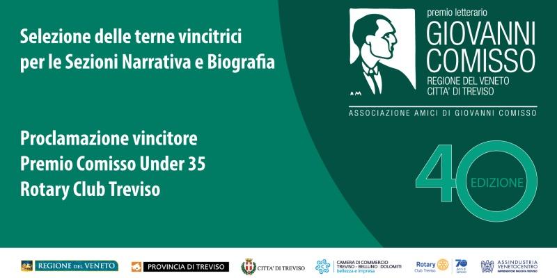 Selezione delle terne finaliste e proclamazione vincitore del Premio Comisso Under 35 - Rotary Treviso