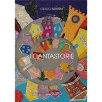 """I cantastorie"" di Giulio Marra"