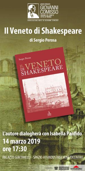 Presentazione: Il Veneto di Shakespeare di Sergio Perosa